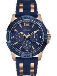 Наручные часы Guess W0366G4, стоимость: 10700 руб.