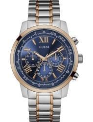 Наручные часы Guess W0379G7, стоимость: 6420 руб.