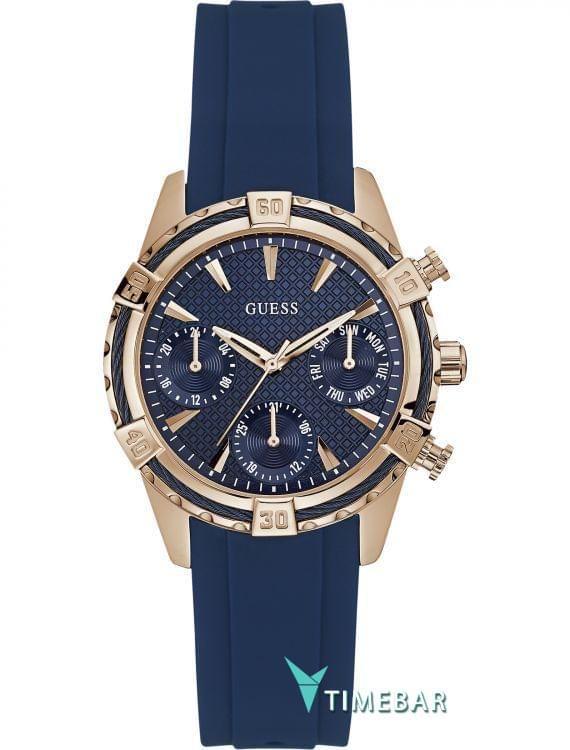 Наручные часы Guess W0562L3 f478e7a297f2d