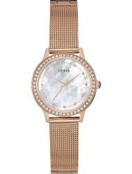 Наручные часы Guess W0647L2, стоимость: 5500 руб.