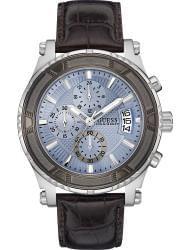 Наручные часы Guess W0673G1, стоимость: 6420 руб.