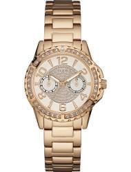 Наручные часы Guess W0705L3, стоимость: 6110 руб.