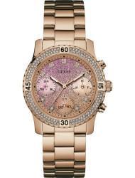 Наручные часы Guess W0774L3, стоимость: 7640 руб.