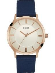 Наручные часы Guess W0795G1, стоимость: 6060 руб.