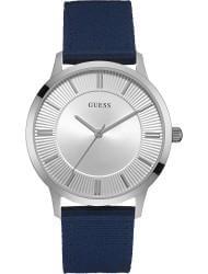 Наручные часы Guess W0795G4, стоимость: 4990 руб.