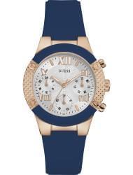 Наручные часы Guess W0958L3, стоимость: 5560 руб.