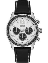 Наручные часы Guess W0970G4, стоимость: 7350 руб.