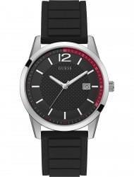 Наручные часы Guess W0991G1, стоимость: 4990 руб.