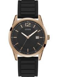 Наручные часы Guess W0991G7, стоимость: 5500 руб.