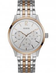 Наручные часы Guess W0995G3, стоимость: 7640 руб.