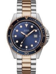 Наручные часы Guess W1002G5, стоимость: 9980 руб.
