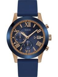 Наручные часы Guess W1055G2, стоимость: 9490 руб.