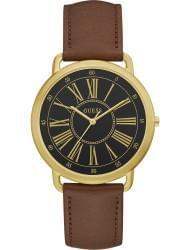 Наручные часы Guess W1068L6, стоимость: 4990 руб.