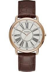 Наручные часы Guess W1068L7, стоимость: 6280 руб.