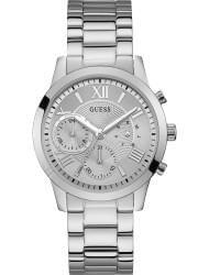 Наручные часы Guess W1070L1, стоимость: 7710 руб.
