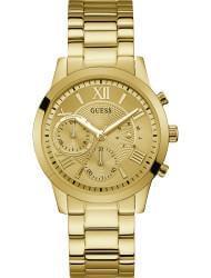 Наручные часы Guess W1070L2, стоимость: 10490 руб.
