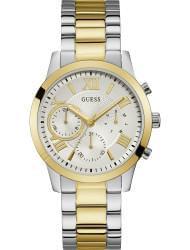 Наручные часы Guess W1070L8, стоимость: 9790 руб.
