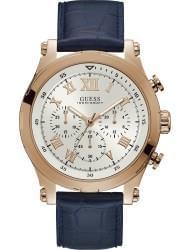 Наручные часы Guess W1105G4, стоимость: 9270 руб.