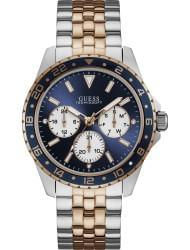 Наручные часы Guess W1107G3, стоимость: 10700 руб.
