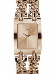 Наручные часы Guess W1117L3, стоимость: 7840 руб.