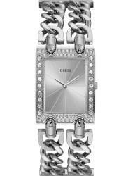 Наручные часы Guess W1121L1, стоимость: 8070 руб.