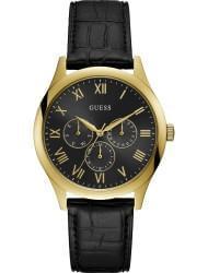 Наручные часы Guess W1130G3, стоимость: 4670 руб.