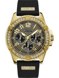 Наручные часы Guess W1132G1, стоимость: 9790 руб.