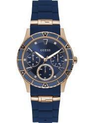 Наручные часы Guess W1157L3, стоимость: 8390 руб.