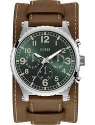 Наручные часы Guess W1162G1, стоимость: 5040 руб.