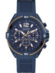 Наручные часы Guess W1168G4, стоимость: 12130 руб.