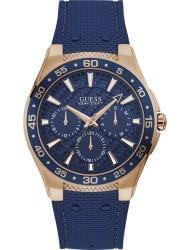 Наручные часы Guess W1171G4, стоимость: 7780 руб.