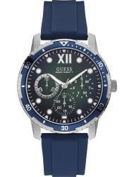 Наручные часы Guess W1174G1, стоимость: 7130 руб.