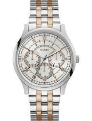 Наручные часы Guess W1180G1, стоимость: 9270 руб.