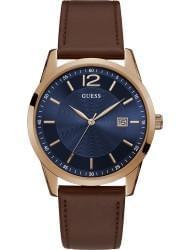 Наручные часы Guess W1186G3, стоимость: 5700 руб.