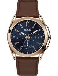 Наручные часы Guess W1217G2, стоимость: 5800 руб.