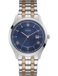 Наручные часы Guess W1218G5, стоимость: 6380 руб.