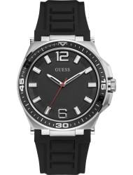 Наручные часы Guess W1253G1, стоимость: 6610 руб.