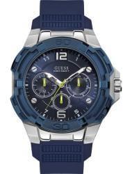 Наручные часы Guess W1254G1, стоимость: 8120 руб.