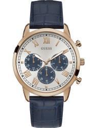 Наручные часы Guess W1261G4, стоимость: 9790 руб.