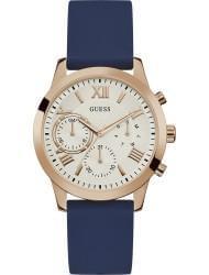 Наручные часы Guess W1265L1, стоимость: 6990 руб.