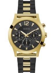 Наручные часы Guess W1294L1, стоимость: 8470 руб.
