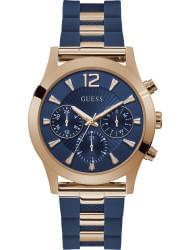 Наручные часы Guess W1294L2, стоимость: 10390 руб.