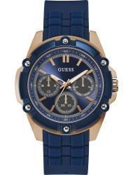 Наручные часы Guess W1302G4, стоимость: 10490 руб.