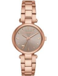 Наручные часы Karl Lagerfeld KL5005, стоимость: 18650 руб.