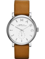 Наручные часы Marc Jacobs MBM1265, стоимость: 7860 руб.