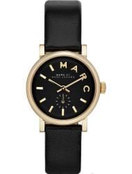 Наручные часы Marc Jacobs MBM1273, стоимость: 9930 руб.