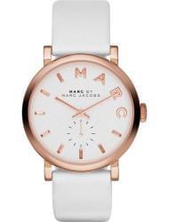 Наручные часы Marc Jacobs MBM1283, стоимость: 12350 руб.