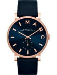 Наручные часы Marc Jacobs MBM1329, стоимость: 9930 руб.