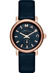 Наручные часы Marc Jacobs MBM1331, стоимость: 8270 руб.