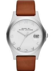 Наручные часы Marc Jacobs MBM1356, стоимость: 6800 руб.